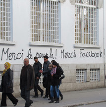 """Merci le peuple! Merci Facebook!"" von Amir"